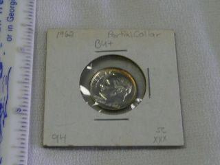 1962 Silver Roosevelt Dime - Error Coin - photo