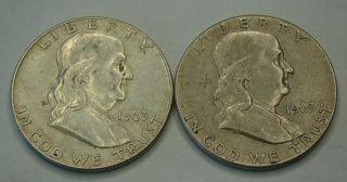 1963 P & D Franklin Half Dollar (item 1138) photo