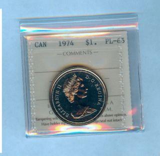 1974 Canada $1 Winnipeg Coin photo