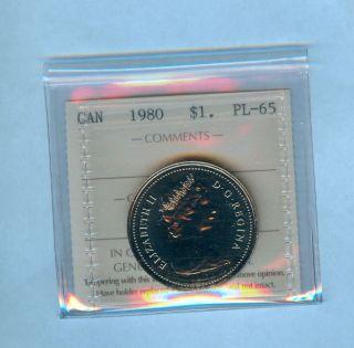 1980 Canada $1 Voyageur Coin photo