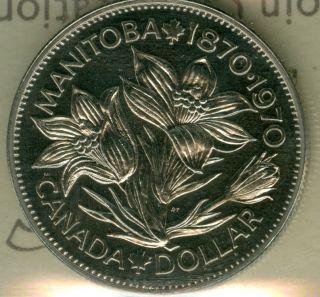 1970 Canada Nickel Dollar Finest Graded Pl Cameo Very Rare. photo