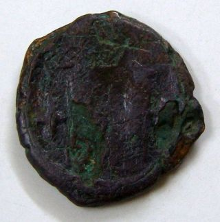 Coin Byzantium Follis Copper Justinian 1 Nicomedia 527 Bc N3.  3 photo
