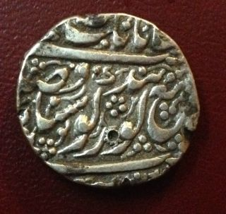 Very Rare Antique 1872 Vs Sikh Empire Silver Coin - Maharaja Ranjit Singh photo