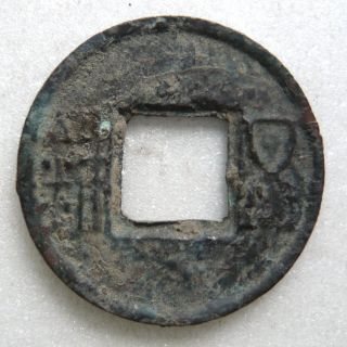 China,  Han Dynasty Wu Zhu Bronze Coin,  Da Quan Wu Shi Style,  Vf photo