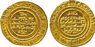 1047 Ad Cairo Egypt Islamic Gold Coin 439 Ah Fatimid Dinar Al - Mustansir Xf photo
