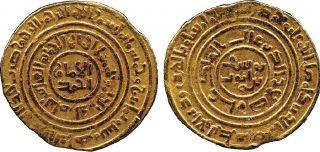 Cairo Egypt Gold Islamic Coin Ayyubid Dinar Salah Al - Din Ibn Ayyub 580ah - 1184ad photo