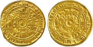 975 Ad Cairo Egypt Islamic Gold Coin 464 Ah Fatimid Dinar Al - Muizz Vf+ photo