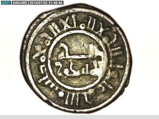 2rooks Islamic Arabic Indian India Africa Asia Islam Egypt Syria Coin photo