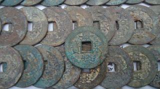 20 Canh Hung (jing Xing) Quan Bao (1740—1777) - Ancient Vietnam (anam) photo