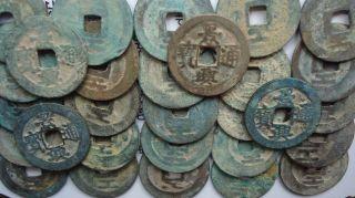 10 Canh Hung (jing Xing) Tong Bao (1740—1777) - Gong On Rev photo