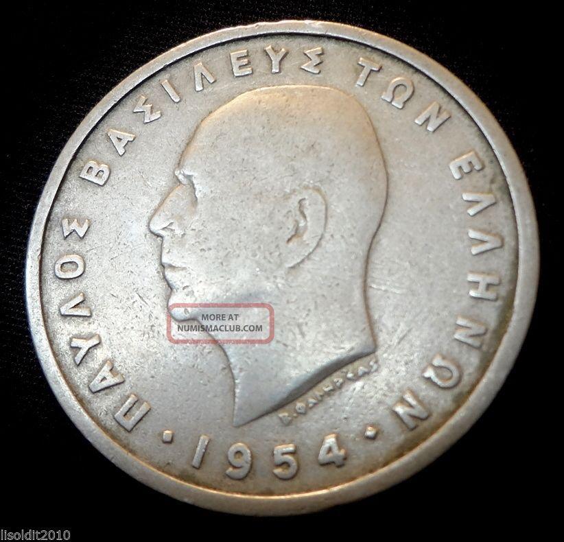 Greece 1954 5 Drachmai Paul I Crowned Shield Coin Europe photo