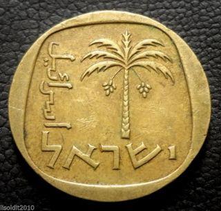 Israel 1962 10 Agorot תשכ