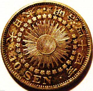 Japan 1911 10 Sen Year 44 Of Mutsuhito (meiji) Luster 2 photo