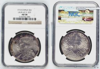 China 1914 Silver Dollar Yuan Shih Kai Y - 329 L&m - 63 Ngc Au58 photo