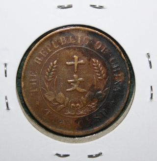 1920 China - 10 - Cash Coin photo