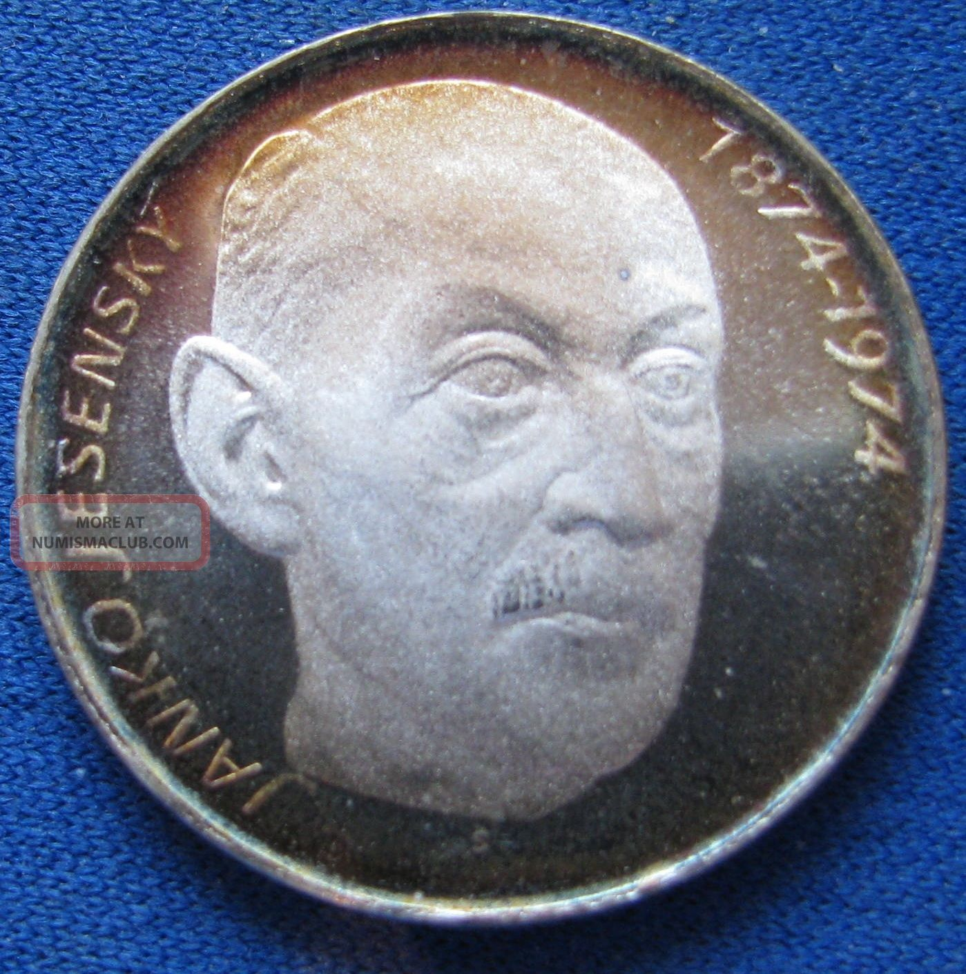 Czechoslovakia 50 Korun,  1974,  Centennial - Birth Of Janko Jesensky Europe photo