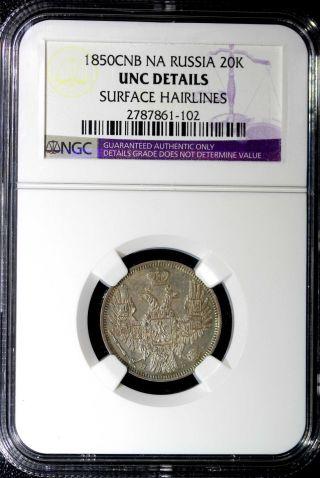 Russia Nicholas I,  Silver 1850 Spb - Na 20 Kopecks Ngc Uncirculated Details photo