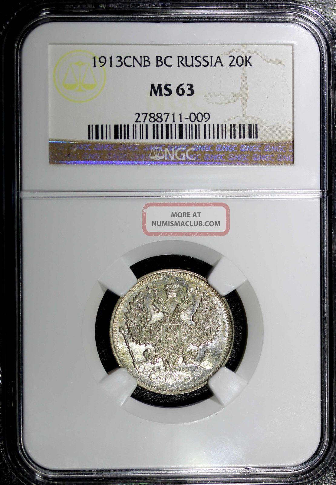 Russia Nicholas Ii,  Silver 1913 Spb Bc 20 Kopecks Ngc Ms 63 Luster Russia photo