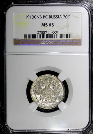 Russia Nicholas Ii,  Silver 1913 Spb Bc 20 Kopecks Ngc Ms 63 Luster photo