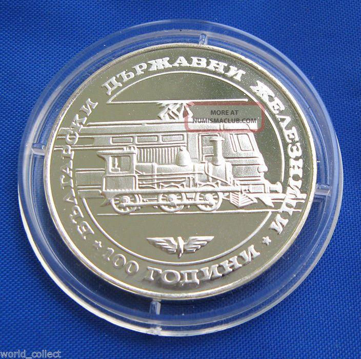 Km 171 Bulgarian Coin 20 Levs Leva 1988 - Bulgarian Railways Bdj,  Proof Europe photo