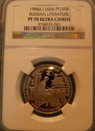 Russia Ussr 1988l Platinum 150 Roubles Ngc Pf - 70uc Russian Literature photo