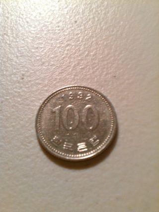 South Korea 1992 - 100 Won Copper - Nickel Coin photo