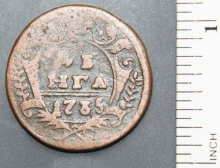 Old Imperial Russia Coin