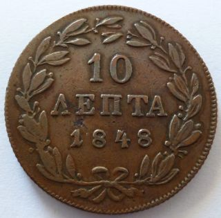 Greece 10 Lepta 1848 Othon Datail Scarce Rare photo