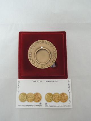 Israel 1990 Wedding Anniversary - Love You With Pearl 59mm Bronze Medal +case+coa photo