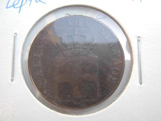 Greece Greek Coin 5 Lepta Othon 1839 F/ Vf ????? photo