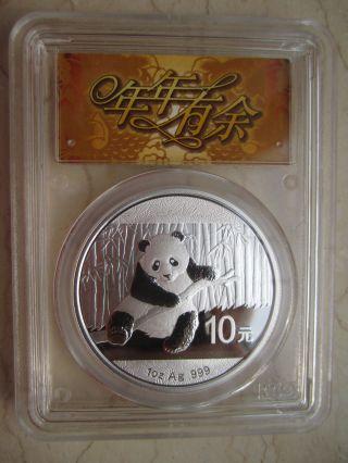 Pcgs Ms70 China 2014 1oz Silver Regular Panda Coin (nian - Nian - You - Yu) photo