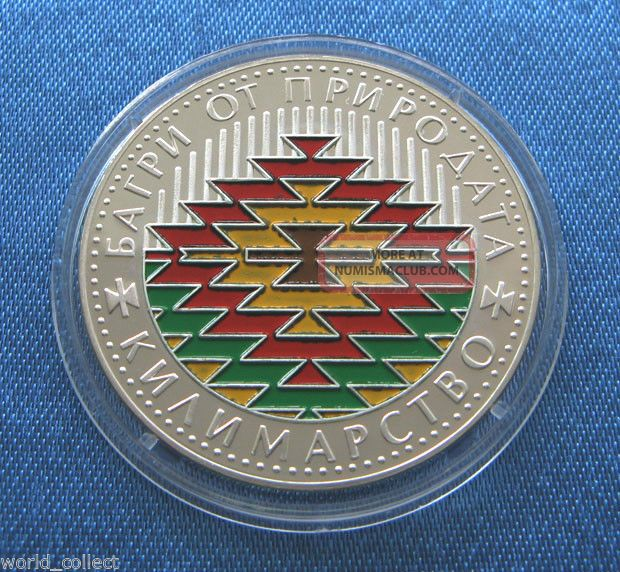 Km 296 Jubilee Coin Bulgarian Crafts - Color Coin Carpetmaking 5 Leva 2007 Europe photo