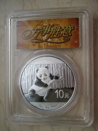 Pcgs Ms70 China 2014 1oz Silver Regular Panda Coin (wan - Shi - Sheng - Yi) photo