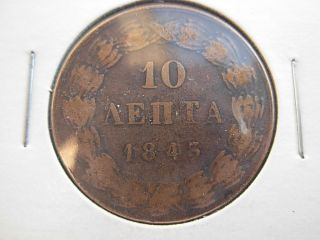 Greece Greek Coin 10 Lepta Othon 1843 Vf ????? photo