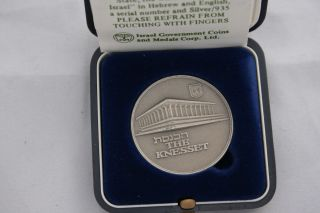 Israel 1971 Jerusalem The Knesset Silver/935 22g.  Medal +coa +box photo