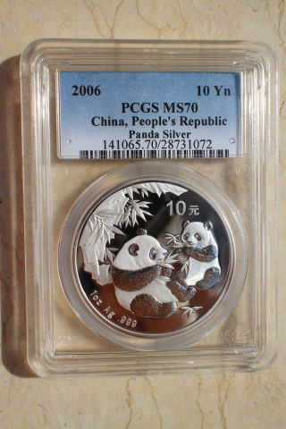 Pcgs Ms70 China 2006 1oz Silver Regular Panda Coin photo