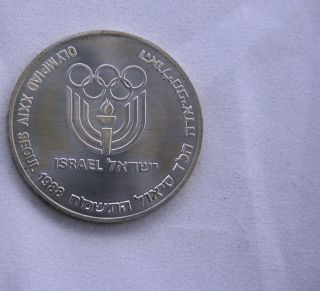 Israel 1988 - Olympiad Xxiv Seoul Silver/935; 37 Mm; 26 G +coa photo