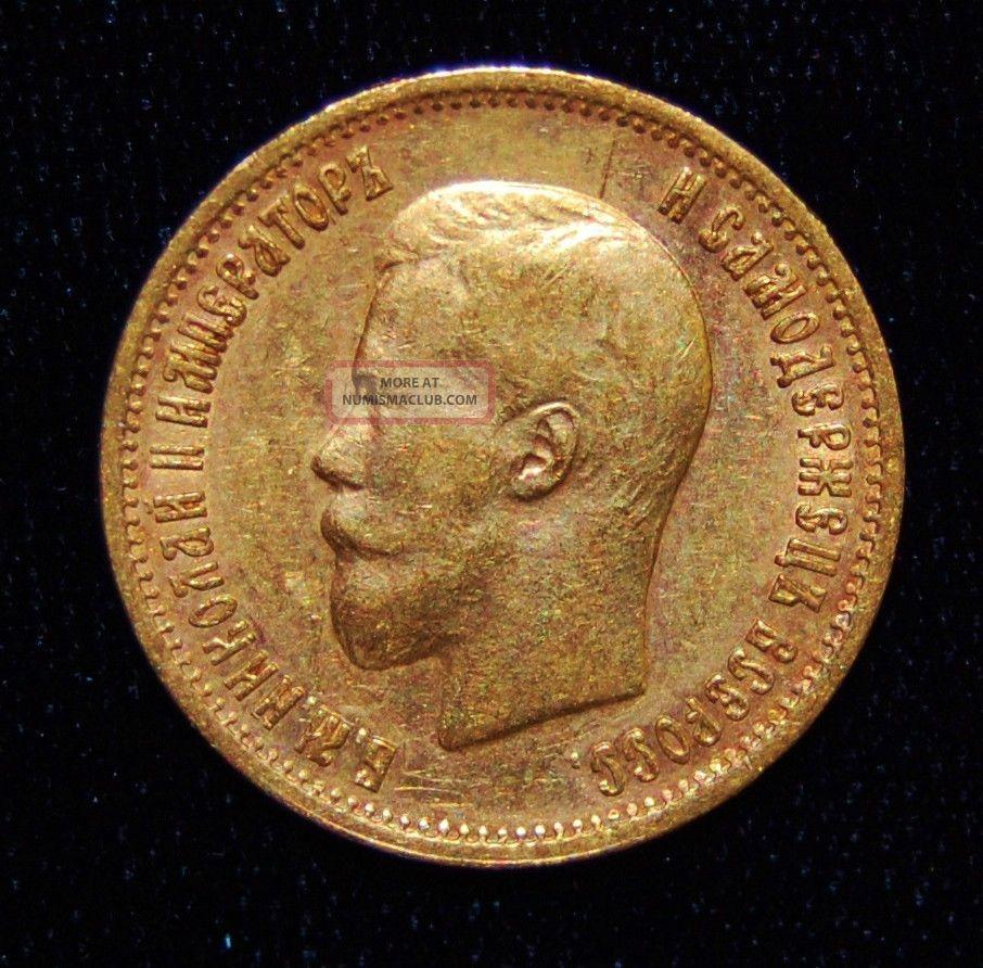 1899 Russia 10 Roubles Gold Coin,  Czar Nicholas Ii Russia photo