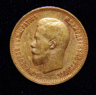 1899 Russia 10 Roubles Gold Coin,  Czar Nicholas Ii photo
