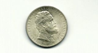 Austria 2 Schilling 1935 Silver Coin photo