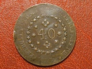 Brazil Pierre Ii (1831 - 1889).  40 Reis photo