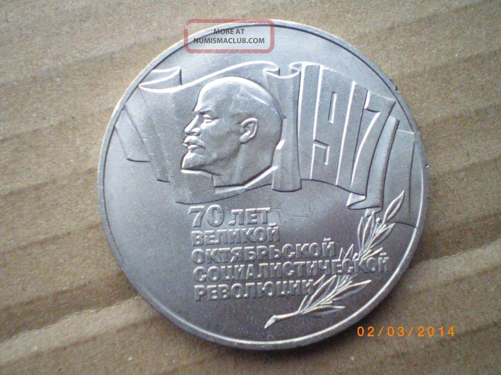 Russia 5 Roubles,  1987,  (bolshevik Revolution).  162 Russia photo