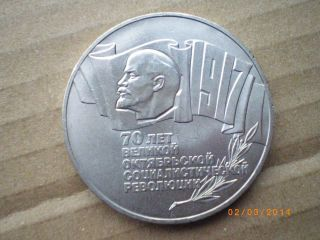 Russia 5 Roubles,  1987,  (bolshevik Revolution).  162 photo