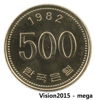 1982 South Korea 500won Coin Unc Crane 2318 - 1 photo