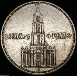 German Nazi Silver Coin 2 Rm 1934 E Garrison Church,  4 Swastikas W/d photo