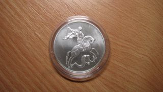 2010 Russian St.  George Silver Coin photo