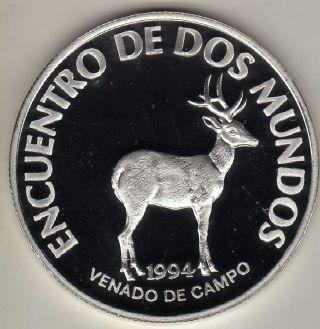 Uruguay 200 Pesos 1994,  Silver Unc. photo