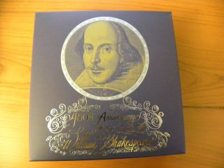 2014 P Australia $5 450th Anniversary Of The Birth Of W.  Shakespeare,  Coin No.  1 photo