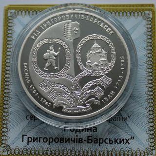 Hryhorovych - Barskyi Family,  Ukraine 2011 Silver 1 Oz Coin,  Writer,  Architect photo