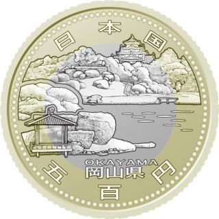 Japanese,  Japan,  500 Yen Bicolor,  Proof Coin,  Okayama,  2013 photo